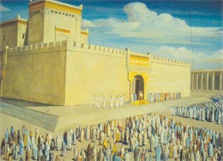 בית המקדש 1
