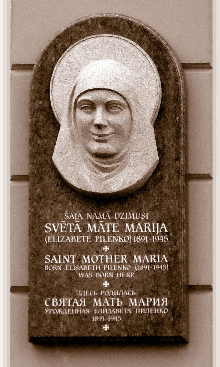 Saint_Mother_Maria._Riga._Elizabetes_street_21