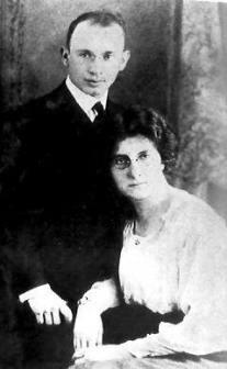 Голда и Морис Мейерсон
