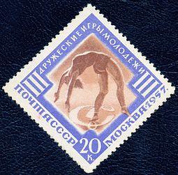 1957._III_дружеские_игры_молодёжи._Гимнастика
