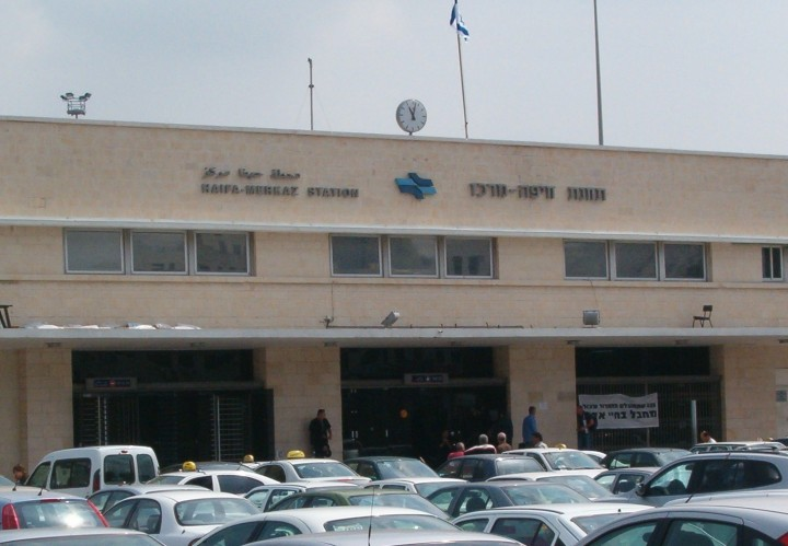 Haifa_Central_train_station,_2007