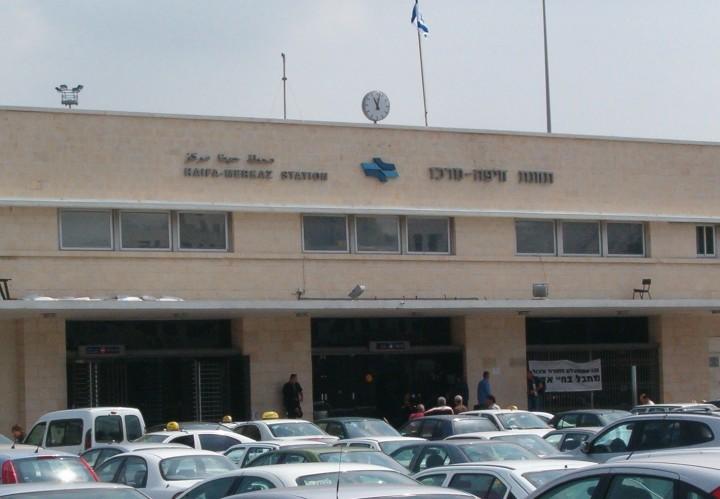 Haifa_Central_train_station,_2007