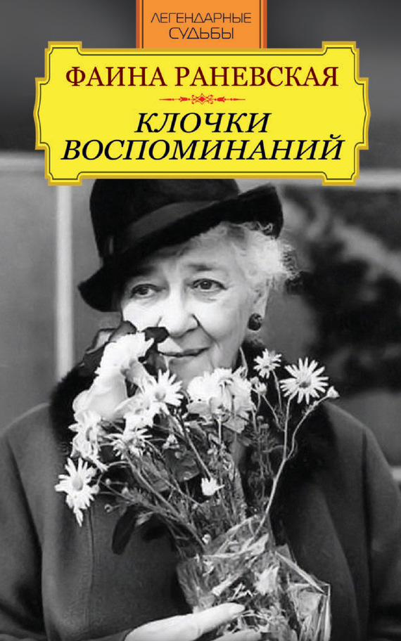 1026157-cover