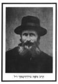 Grodgensky Moshe