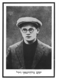 Grodgensky Yaakov