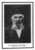Gutlevsky Aharon Leib