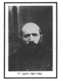 Gutman Asher Moshe