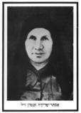 Hanson Esther Frieda