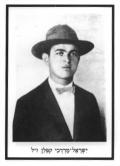Kaplan Yisrael Mordechai