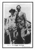 Sheinberg Aharon David (left)