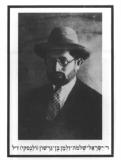 Volensky Yisrael Shlomo Zalman ben Gershon