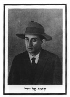 Yagel Shlomo