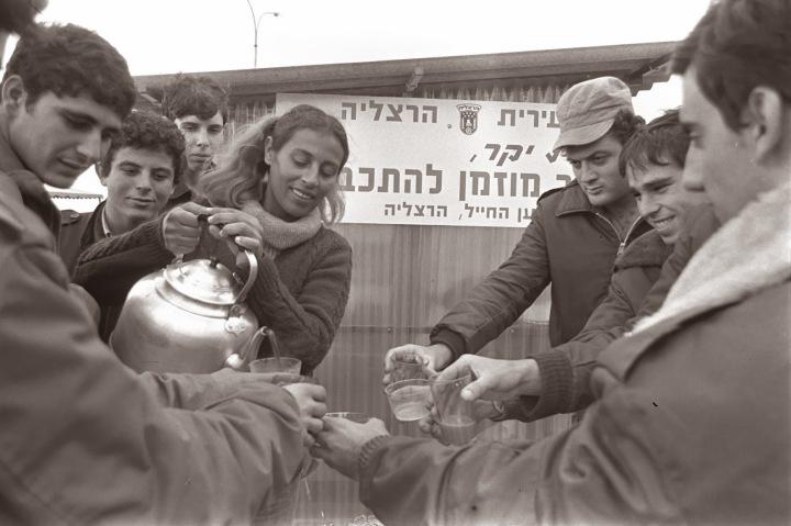 Image result for מלחמת יום כיפור ילדים נשים עורף 1973