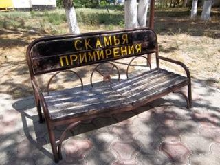 Image result for парк скамья живопись