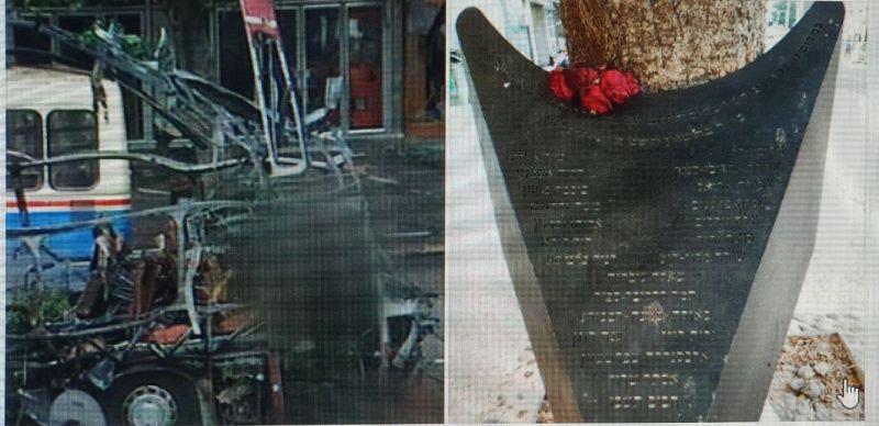 Памяти автобуса №5 и его пассажиров. Тель-Авив. Год 1994.